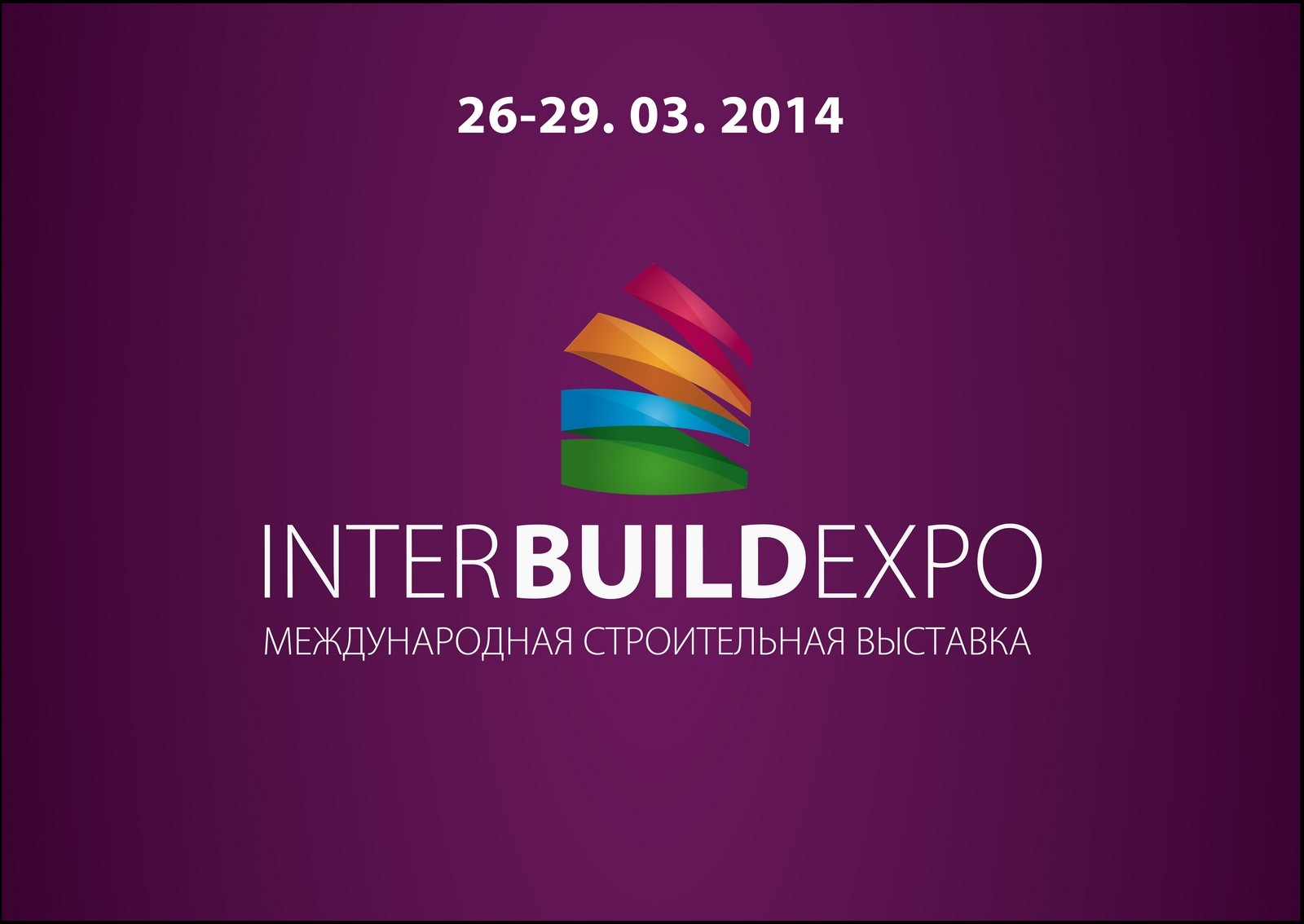 INTERBUILDEXPO 2014